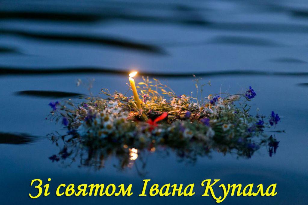 http://www.vitannya.com.ua/images/holiday/ivana-kupala.jpg